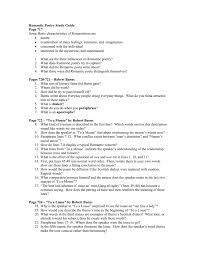 romantic poetry study guid1 doc