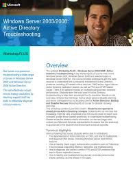 workshopplus windows server 2003 2008 active directory