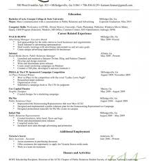 Victoria Secret Resume Sample by Fresh Farmer Resume 6 Resume Resume Example