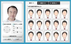 comment choisir sa coupe de cheveux nom de coupe de cheveux homme changer de coupe de cheveux homme