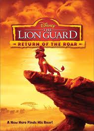 disney the lion guard party ideas