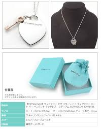 tiffany pendant necklace silver images Tstaile rakuten global market tiffany tiffany amp co necklace jpg