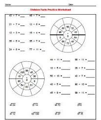 division basic facts practice worksheets
