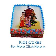 online cakes to mumbai send online cakes to mumbai cakes and