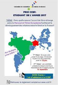 prix chambre etudiant chambre de commerce brésil prix étudiant de l ée 2017