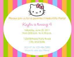 birthday invitation text template best template collection