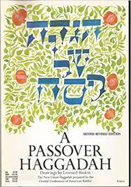 passover haggadah a passover haggadah the new union haggadah central conf american