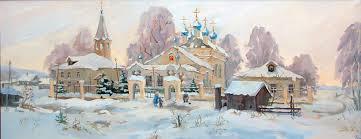 leon gaspard artist recherche google russie pinterest