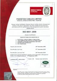 bureau veritas pakistan certifications pakistan cables limited