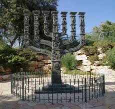 knesset menorah menorah in front of the knesset in the park of roses editorial