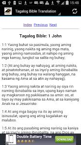 tagalog bible translation android apps google play