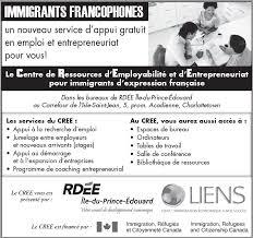 bureau de l immigration coordinator and web site for rdée pei s liens project rdée île
