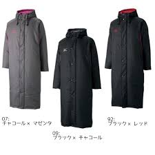 Bench Padded Jacket Kyoei Sports Rakuten Ichiba Shop Rakuten Global Market Mizuno