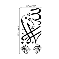 new arrival extra large muslin wall stickers for living room new arrival extra large muslin wall stickers for living room background islamic arabic design home decor wall poster wall mural wall graphics stickers wall