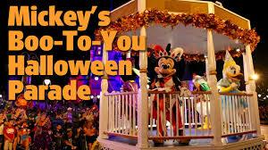 mickey u0027s boo to you halloween parade mickey u0027s not so scary