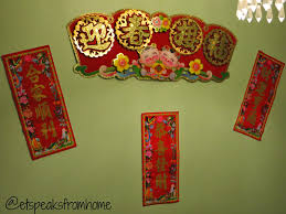 chinese new year home decoration chinese new year wall decoration ideas prosperity fish wall