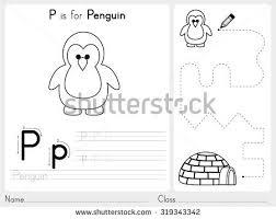 alphabet az tracing puzzle worksheet exercises stock vector