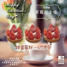 cuisine sold馥 馥漫麵包花園fm station official dessert shop taichung