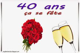 40 ans de mariage texte invitation anniversaire mariage 40 ans gratuit votre
