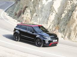 land rover range rover evoque ember edition 2017 pictures