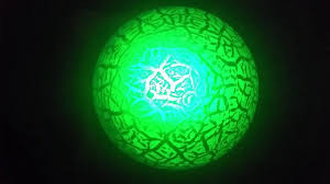 Glow In The Dark Gazing Ball Glowing Gazing Ball Youtube