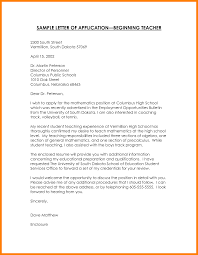 Examples Of Cover Letters For Teaching Jobs by Resume First Job Resume Objective Examples Entry Level
