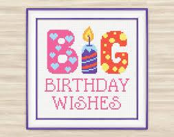 buy 2 get 1 free big birthday wishes cross stitch pattern pdf