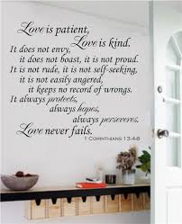 love is patient love is kind christian bible verse vinyl decal love is patient love is kind christian bible verse vinyl decal wall stickers letters words home decor gift