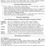 software engineer resume sample profile u0026 technical summary