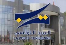 bureau de poste ouvert samedi tunisie ouverture du bureau de poste mareth cp 6080 d une
