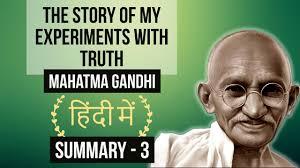 biography of mahatma gandhi summary mahatma gandhi the story of my experiments with truth summary in