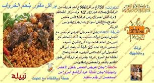 cuisine tunisienne cuisine tunisienne 29 36 pearltrees