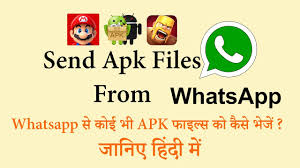 watsapp apk file how to send any apk file from whatsapp whatsapp स क ई भ