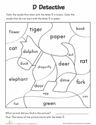 letter d worksheets free worksheets library download and print
