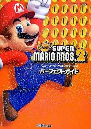 super mario bros 2 perfect guide book 3 ds