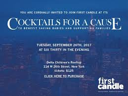 2017 first candle cocktail party nyc tuesday sept 26th cj