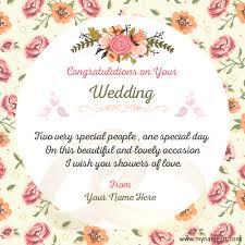 wedding congrats message card invitation design ideas wedding greeting cards square