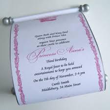 Diy Scroll Invitations Good Royal Party Invitation Wording Samples All Inspiration