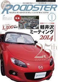 mazda roadster cheap mazda mx 5 roadster find mazda mx 5 roadster deals on line