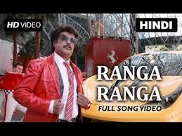 film 3 alif lam mim bluray lingaa hindi full movie youtube tilofootcekun