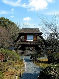 kyoto shosei en garden kyoto japan travel tourism guide