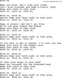 christian childrens song hold on lyrics