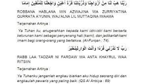 doa agar cepat hamil dan punya anak saat berhubungan menurut islam