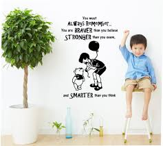 winnie the pooh always remember premium wall decal beyond winnie the pooh always remember premium wall decal