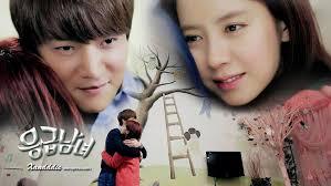 free download film drama korea emergency couple emergency couple xandddie