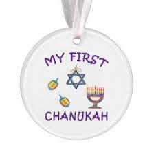 hanukkah baby hanukkah ornaments keepsake ornaments zazzle