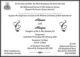 walima invitation cards muslim wedding invitation wordings islamic wedding card wordings