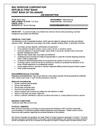 resume sle for customer service specialist job summary exle bank teller duties for resume venturecapitalupdate com