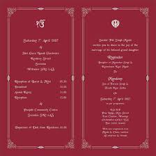wedding ceremony card sikh sles sikh printed text sikh printed sles