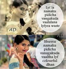 film quotes in tamil friendship quotes tamil movie in fb share quotes 4 you